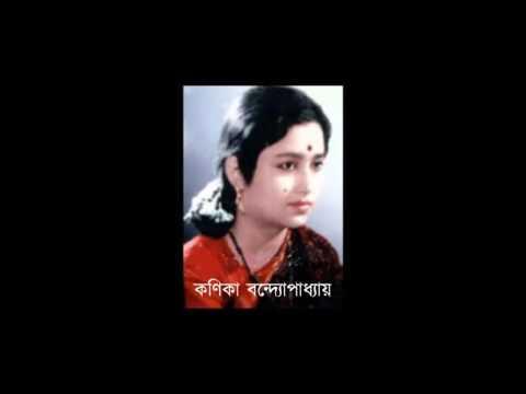 Video Kichhui to holo na  || কিছুই তো হল না || Kanika Bandyopadhyay download in MP3, 3GP, MP4, WEBM, AVI, FLV January 2017