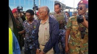 ETHIOPIAN REPORTER TV | English News 11/14/2018