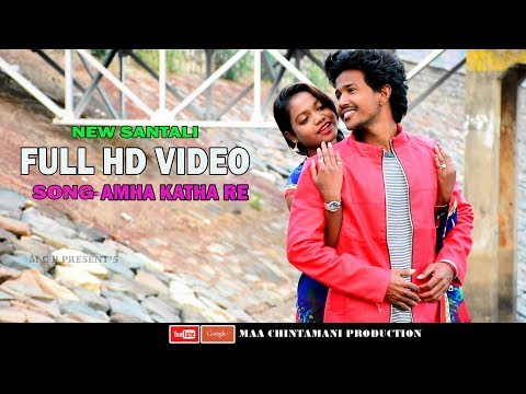 AAMA KATHA RE HON GATE...||NEW SANTALI FULL HD VIDEO||ALBUM ''HAKU HAKU ROTE''-(2018 - 2019)..