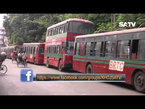 KHOJ Episode 38 - BRTC Corruption @ SATV