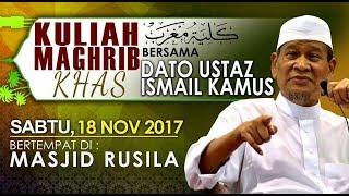 KULIAH MAGHRIB KHAS - DATO' USTAZ ISMAIL KAMUS