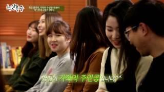 [강의쇼 청산유수 170329] - 강사 : 권영찬 (방송인) - 주제 : 취준생이여! 도전의 주인공이 돼라