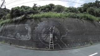 REVERSE GRAFFITI @JAPAN vol.2 by MAHARO   /   music:KEIZOmachine!