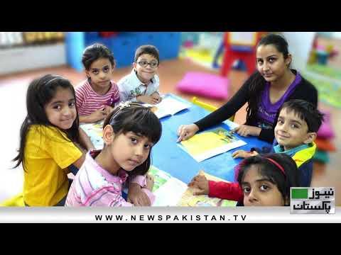 Private schools taking extra fees despite Supreme Court's notice| News Pakistan