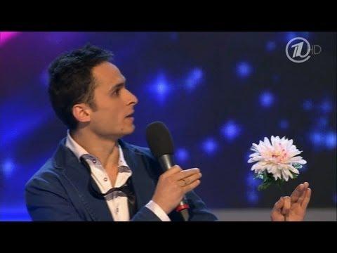 КВН 2013 Высшая лига Третья 1/4 (19.05.2013) ИГРА ЦЕЛИКОМ HD (видео)