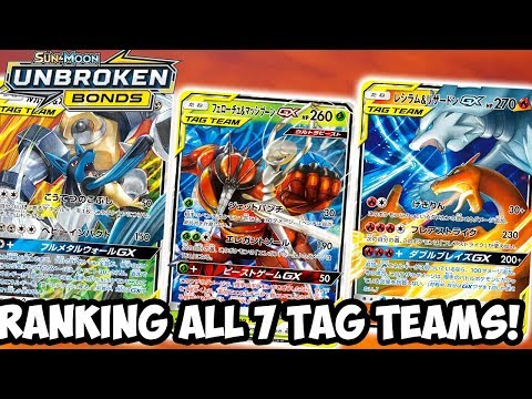 RANKING ALL 7 NEW TAG TEAM GXS In Unbroken Bonds! Pokemon TCG SM10
