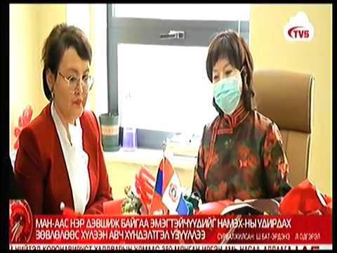 Ардчилсан эмэгтэйчүүдийн холбоо УИХ-д нэр дэвшиж байгаа эмэгтэйчүүдийг хүлээн авч уулзлаа