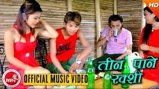 Tinpane Raksi - Bhojraj Kafle & Parbati Karki