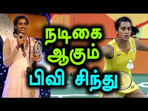 After Sachin, Dhoni, Biopic on PV Sindhu is coming