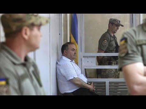 Οι ουκρανικές αρχές συνέλαβαν ύποπτο για σχέδιο δολοφονίας του Μπαμπντσένκο …