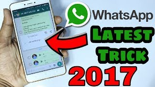 WhatsApp Latest Trick 2017 | WhatsApp secret tricks | Audio to Text For WhatsApp | DK Tech Hindi