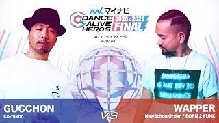 Gucchon vs Wapper – マイナビDANCE ALIVE HERO'S 2020&2021 FINAL ALL STYLES FINAL