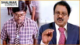 Comedy Stars || Telugu Comedy Scenes Back To Back || Episode 663 || Shalimar Comedy