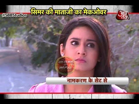 Naamkaran: Entry Of Simar's Mataji In AVNI'S LIFE!