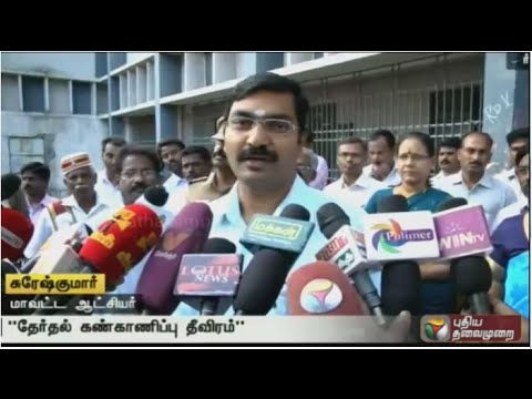 Monitoring-intensified-in-the-nine-assembly-constituencies-of-Cuddalore-09-03-2016