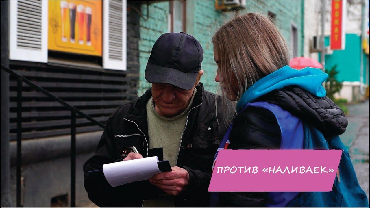 Общественники Ижевска против «наливаек» в жилых домах