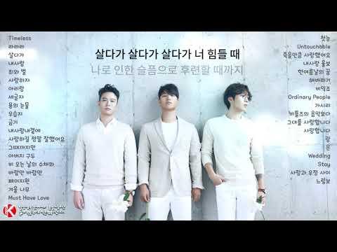 🌈 SG워너비 BEST 노래모음 / 가사 🌈