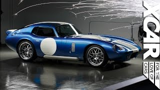 Renovo Coupe: America's First Electric Supercar Looks Awesome!