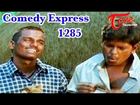 Comedy Express 1285 || Back to Back || Telugu Comedy Scenes
