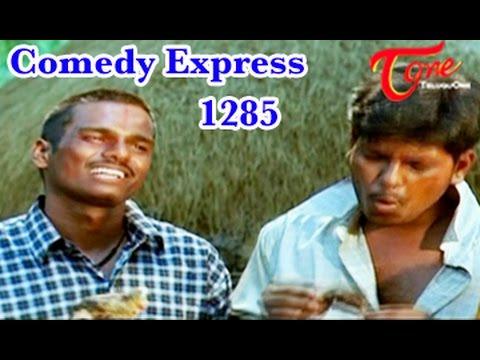 Comedy Express 1285 || Back to Back || Telugu Comedy Scenes