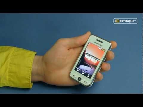 порно видео на телефон самсунг-чи2