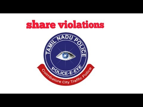 police e eye app/நீங்களும் கண்காணிக்கலாம்