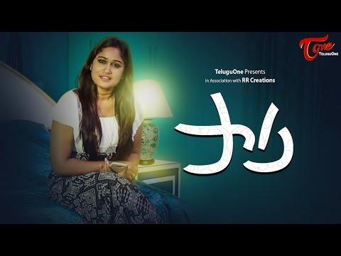 PAAPA | Telugu Short Film 2016 | From the director of Aa Gang Repu, Yogee Qumaar | #TeluguShortFilms