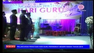 Sambutan Hari Guru Peringkat Negeri Kedah 2015