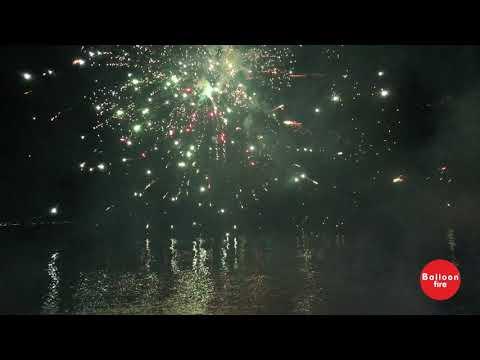Ροδινή| Πυροτεχνήματα πάνω απ' την θάλασσα
