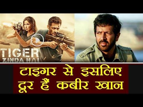 Video Salman Khan's Tiger Zinda Hai was REJECTED by Kabir Khan; Here's why | FilmiBeat download in MP3, 3GP, MP4, WEBM, AVI, FLV January 2017