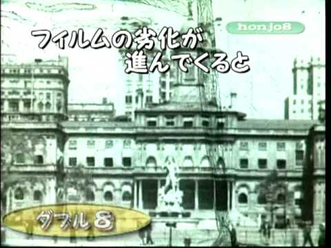 honjo8 テレシネ見本
