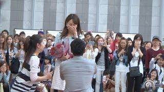 Flashmob Surprise Proposal Charice 「Louder」 JR大阪駅
