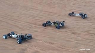 Hpi Baja Sand Dune