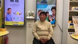 助聽器中區 楊女士