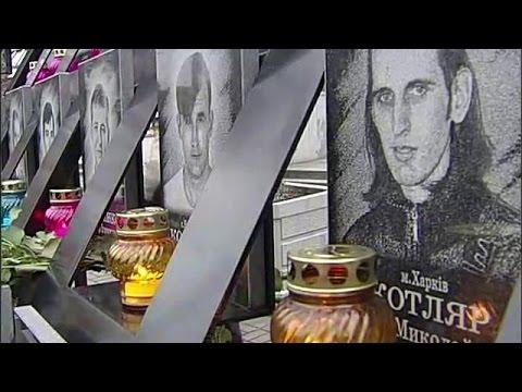 Ουκρανία: Τρία χρόνια από την εξέγερση της πλατείας Ανεξαρτησίας