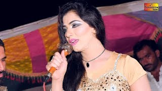 Video Mehak Malik New Latest Entry | Jhang Rec By Shaheen Studio download in MP3, 3GP, MP4, WEBM, AVI, FLV January 2017