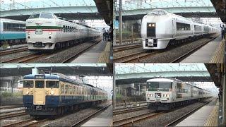 臨時列車盛りだくさん! 新子安駅高速通過
