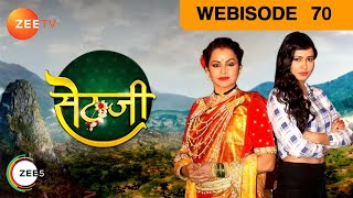 """http://www.ozee.com/shows/sethji - Click here to watch this full episode of Sethji.Enjoy the world of entertainment with your favourite TV Shows, Movies, Music and more at www.OZEE.com or download the OZEE app now.Useful Links:Connect with OZEE:* Visit us at - http://www.ozee.com* Like us on Facebook - https://www.facebook.com/OzeeApp* Follow us on Twitter - https://twitter.com/OzeeAppTo download the OZEE App on your Android/iOS mobile:* Google Play – https://play.google.com/store/apps/details?id=com.graymatrix.did&hl=en* iTunes – https://itunes.apple.com/in/app/ozee-entertainment-now.-free/id743691886Sethji is a story of an imaginary, ancient village set in Maharashtra - Devsu. To save the village from impending doom, almost 100 years ago natives of Devsu took a conscious oath never to cross the village border and never let anything from outside become a part of their village. Resulting in a world that is self-sustainable and thriving yet that is stuck in a time-wrap and devoid of technology. And the person, who governs this part of the world, ensuring that the traditions are held intact and safeguarded, holds the position of """"SETHJI"""". The current Sethji is Ahilya Devi, who took over the the title after her husband's disappearance. Only the other hand, there's Pragati who becomes a part of this village, born and brought up in the city, Pragati is a beautiful, smart and spunky girl of today's time, not only is she a great believer in progress but also introduces the modern ways of the world in Devsu. This is the story of Sethji and Pragati and the quintessential struggle that we all face in our lives of the traditionalism v/s modernism."""