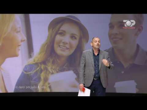 Top Show, Pjesa 3 - 08/03/2017