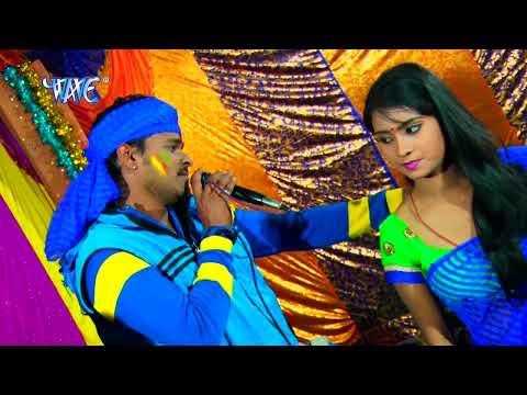 Video राजा ना अइब तs भेज दs बैगनवा - Rang Dale Da Holi Me - Pramod Premi - Bhojpuri Hit Holi Songs 2016 download in MP3, 3GP, MP4, WEBM, AVI, FLV January 2017