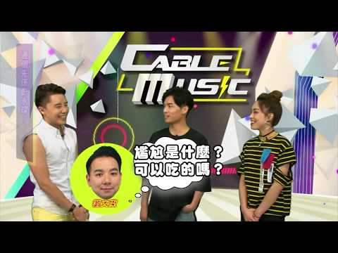 Cable Music 有線音樂 第十集 彭永琛