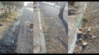 فضيحة تزفيت طريق محج السلطان بحي حرشة مومنة
