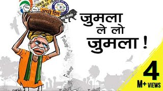 Video TOP 10 JUMLA SLOGANS THAT INDIA IS TIRED OF HEARING !!! MP3, 3GP, MP4, WEBM, AVI, FLV Juli 2018