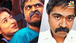 AAA: Is Ashwin Thatha resembles Rajinikanth Kollywood News 25/10/2016 Tamil Cinema Online
