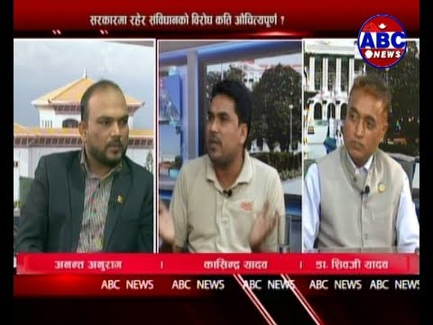 (Straight Talk with:- Kasindra Yadav & Dr. Shivaji Yadav - Duration: 39 minutes.)