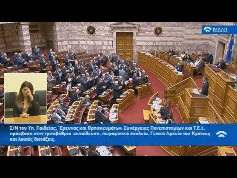 Κυρ. Μητσοτάκης: Πρόταση δυσπιστίας κατά του Π. Πολάκη μετά το Πάσχα