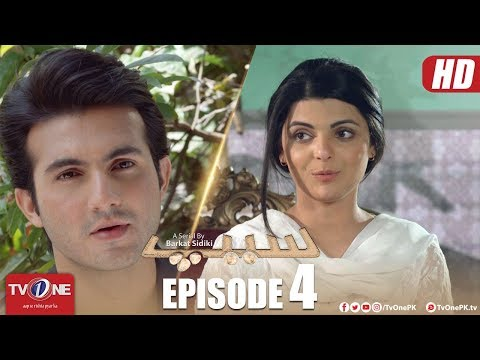 Seep | Episode 4 | TV One Drama | 30 March 2018