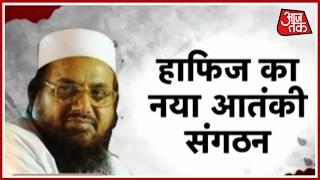 Days After Crackdown, Hafiz Saeed's Terror Group Jamaat-ud-Dawa Renamed