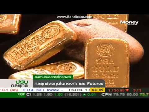 Gold Outlook by Ylg 06-08-2561