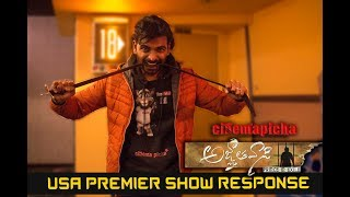 Video Agnyaathavasi USA Premier Show Response MP3, 3GP, MP4, WEBM, AVI, FLV Maret 2018